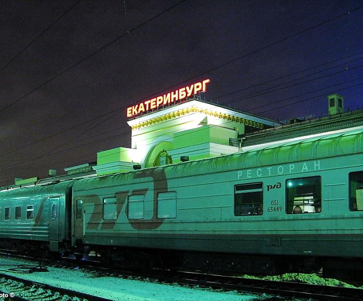 Стук - https://ural-n.ru/uploads/images/00/00/04/2012/10/10/15b695c0af.jpg