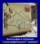 ЛЕС ВНУТРИ НАС! – Читательская перекличка: письмо из Москвы, от одного автора, а фотография из Уфы, от другого автора