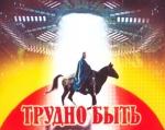 Фото: http://img12.nnm.ru