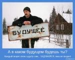 http://motivators.ru